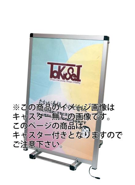 プットスタンド340(ゴム輪キャスター付)
