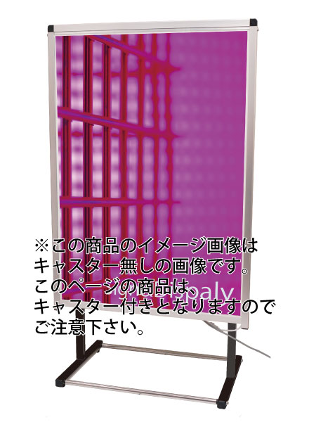 ブラックプットスタンド560(ゴム輪キャスター付)