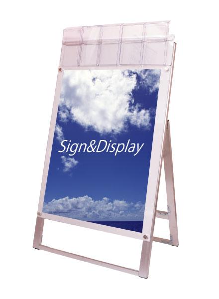 ポスター用スタンド看板パンフレットケース付 A1片面ホワイト(屋外用)