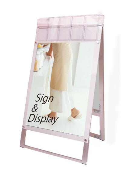 ポスター用スタンド看板パンフレットケース付 A1両面ホワイト(屋外用)