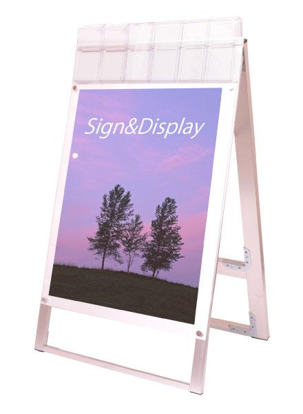 ポスター用スタンド看板パンフレットケース付 B1両面ホワイト(屋外用)