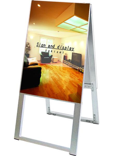 スタンド看板 SKAタイプ450×600