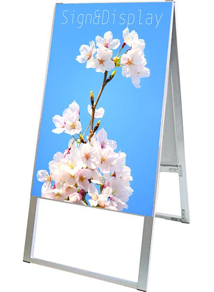 スタンド看板 SKAタイプ600×900