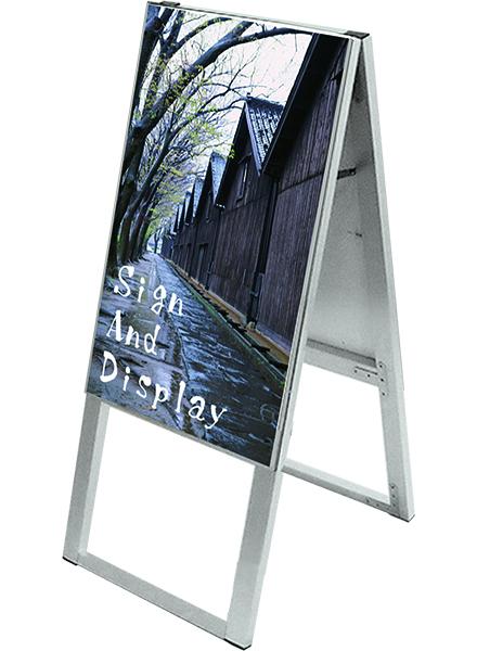 スタンド看板 SKBタイプ450×900