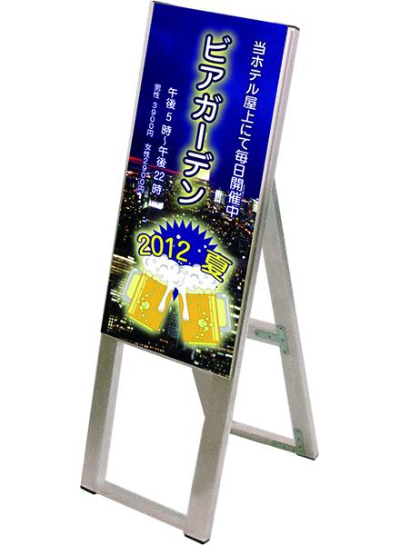 スタンド看板 SKDタイプ300×600