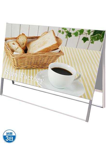 スタンド看板 SKAタイプ1800×900