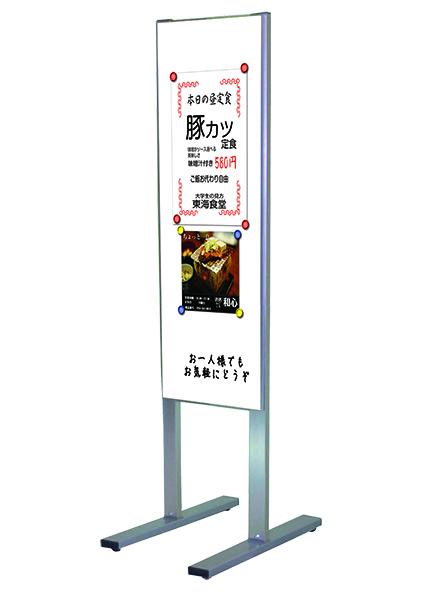 ホワイトボードメッセージスタンド 300×900 両面