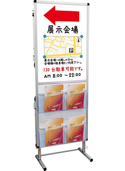 SPM-TANKA-WBKC サポートメッセージストレッチャー ホワイトボード(下部カタログケース2段)