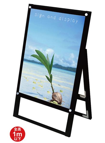 BPSSKMN-B2KB ブラックポスター用スタンド看板マグネジ B2片面ブラック