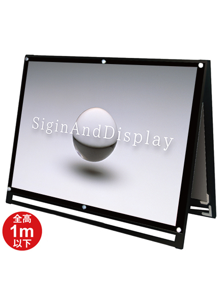 BPSSKMN-A0YLRB ブラックポスター用スタンド看板マグネジ A0横ロウ両面ブラック