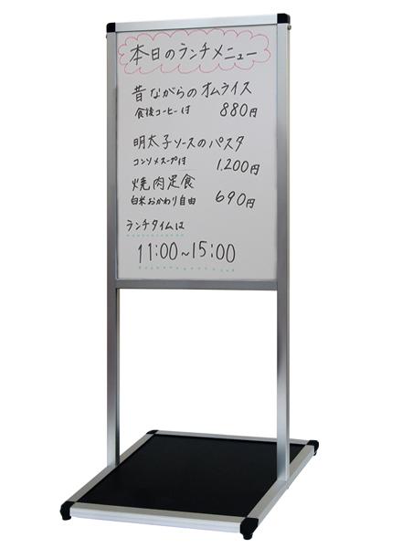 バリウスメッセージスタンド ホワイトボードタイプ B2縦 VAMSWB-B2T