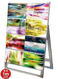 カードケーススタンド看板 A4横8片面