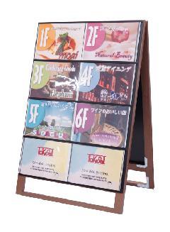 木製カードケーススタンド看板 A4横16両面