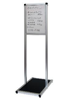 バリウスメッセージスタンド ホワイトボードタイプ A4縦