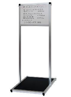 バリウスメッセージスタンド ホワイトボードタイプ A3横