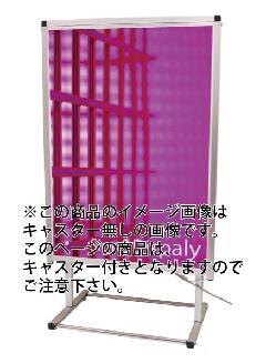 プットスタンド560(ゴム輪キャスター付)