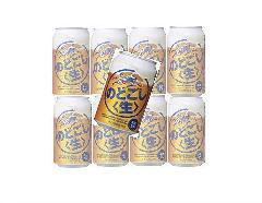 キリン のどごし生 発泡酒 350ml 24缶入