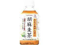 ST 胡麻麦茶 350ml 24本入【2ケースで送料無料】