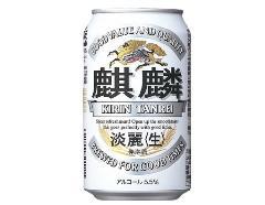 【発泡酒】キリン 淡麗<生>350ml24本入  3ケースまで1配送