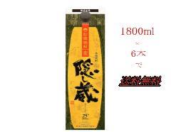 【送料無料】隠し蔵 1800ml パック 6本入【代引き手数料無料】