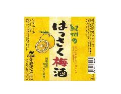 中野BC はっさく梅酒 1800ml