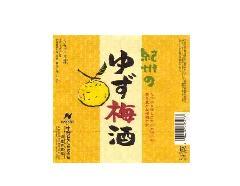 中野BC ゆず梅酒 1800ml