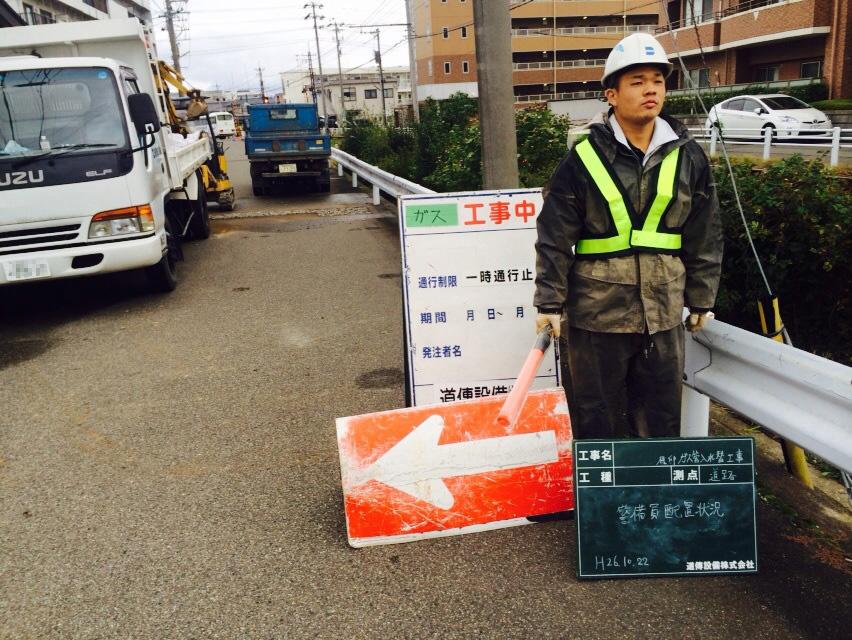 ガス管引込工事 福井市 N様邸
