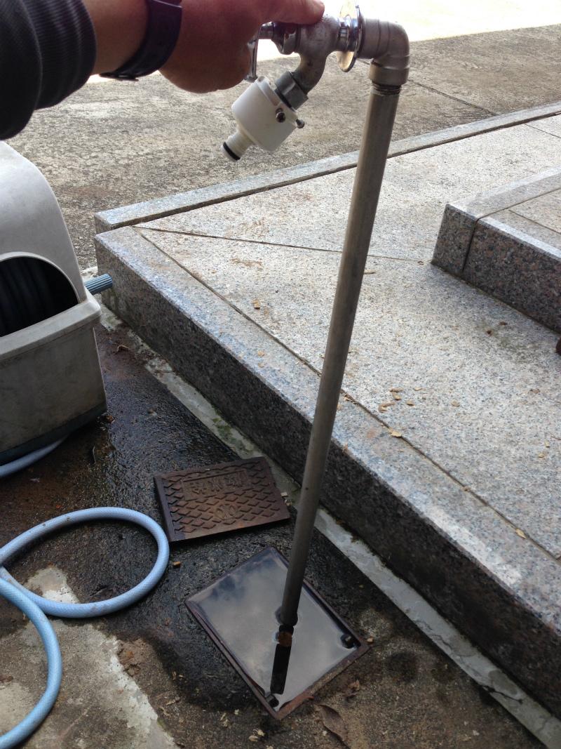 漏水修理工事 福井市 H様邸