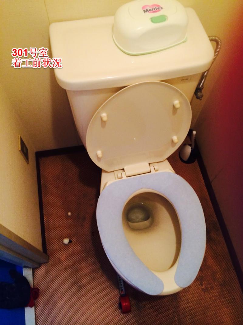 トイレ改修工事 福井市 E寮様