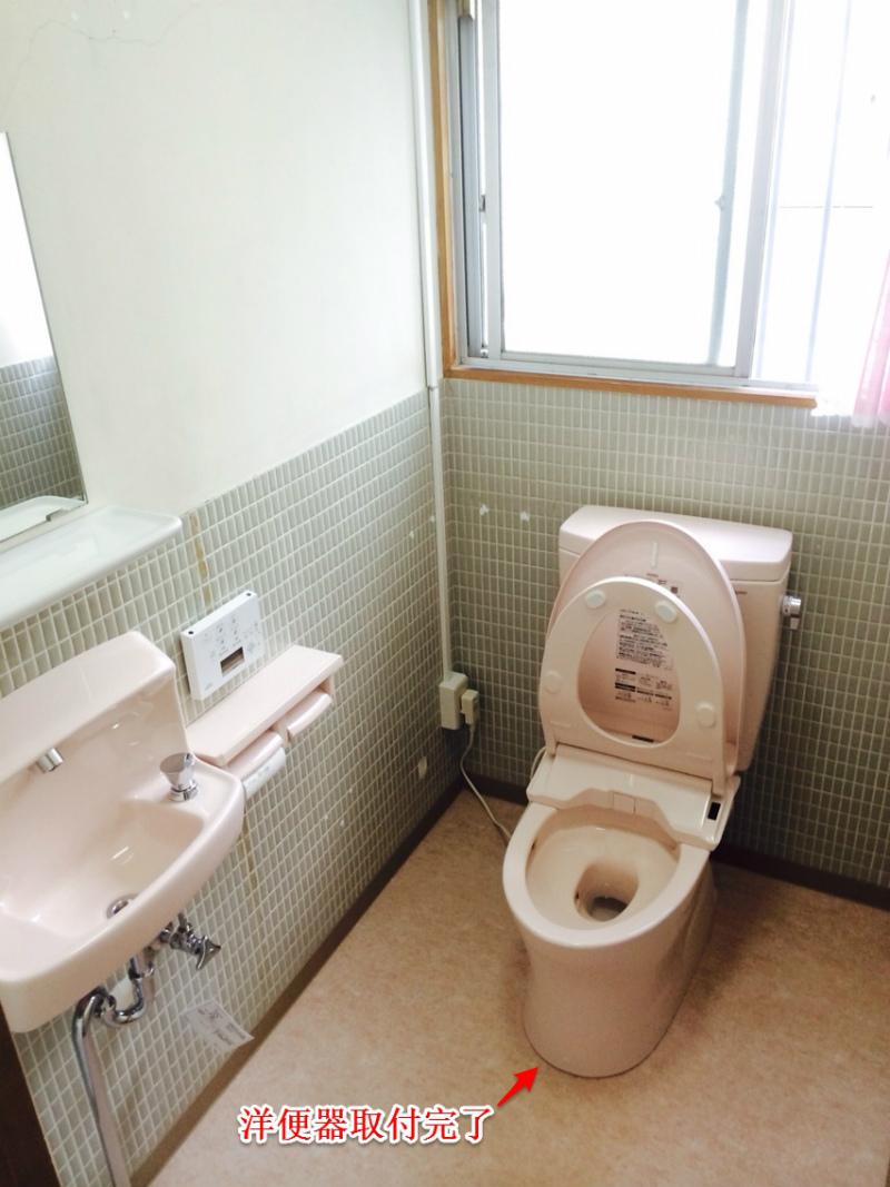トイレ改修工事 福井市 F社様
