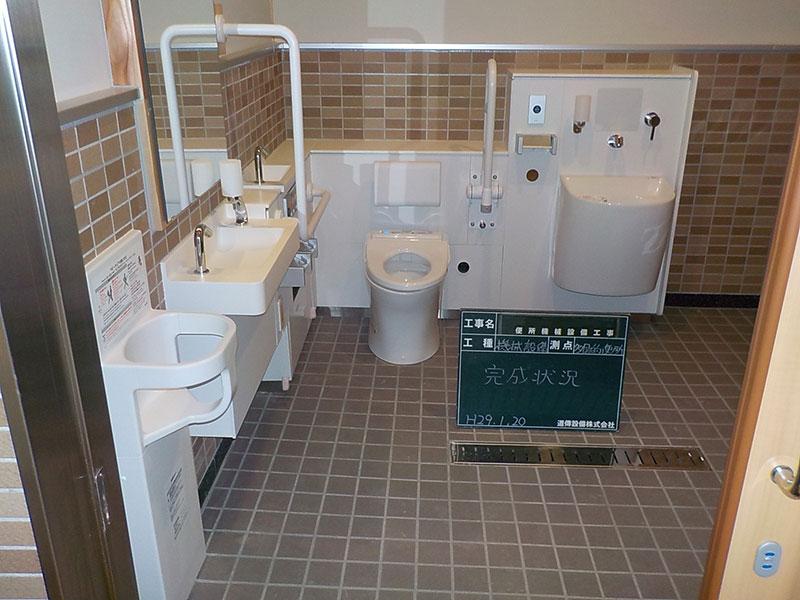 多機能トイレの設置