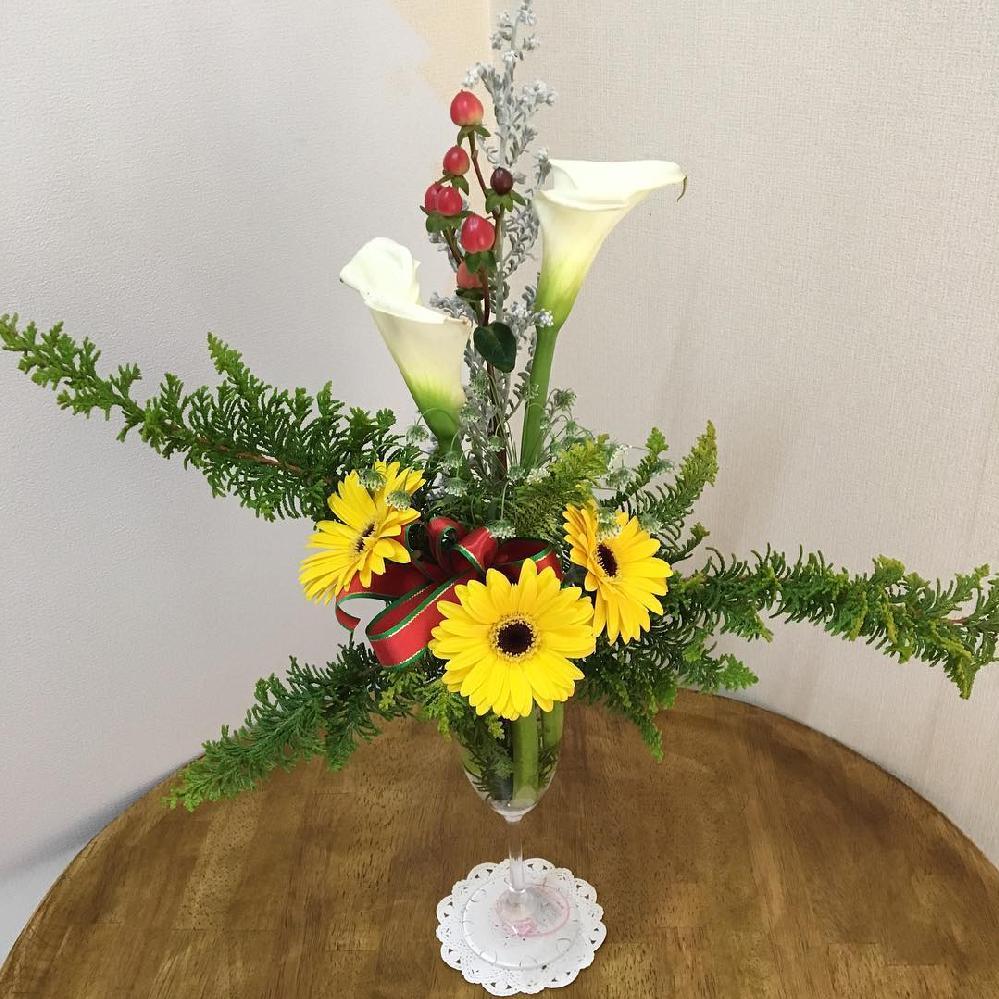 事務所のお花 クリスマスバージョン