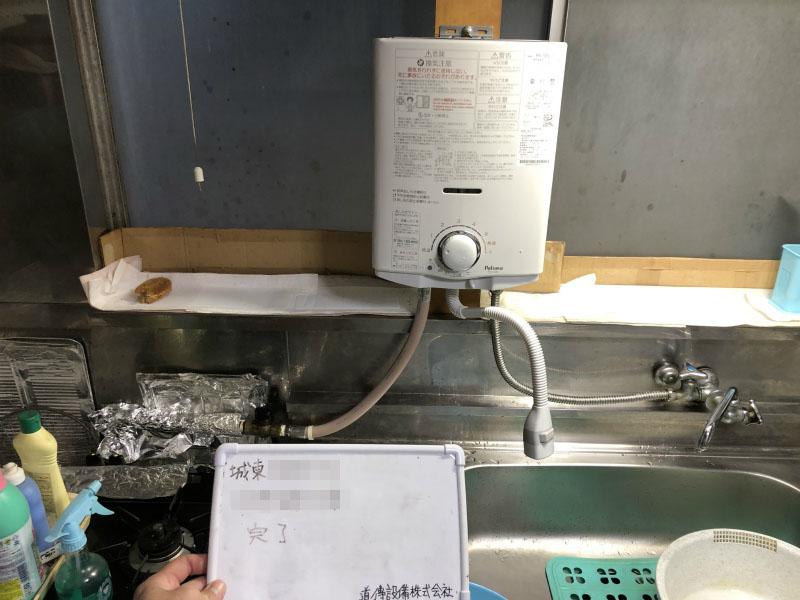 ガス小型湯沸器取替工事 福井市 N様邸