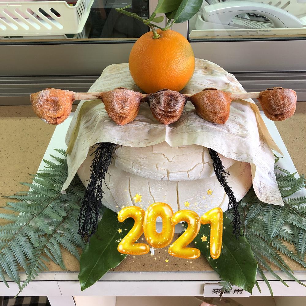 2021鏡餅