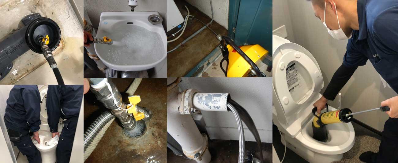 排水管詰まり抜き専門「つまり抜き.com」