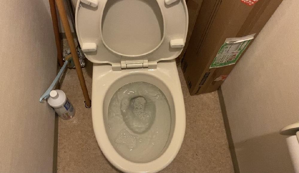 分譲マンション 管理員室トイレのつまり抜き(名古屋市)
