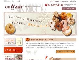 札幌アゾル 様