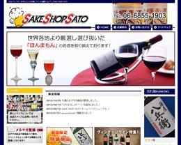 SAKE SHOP SATO  様
