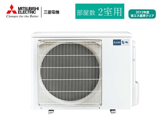 三菱 家庭用2室用室外機 MXZ-4617AS