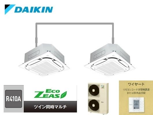 ダイキン S-ラウンドフロー<標準>タイプ ツイン同時マルチ SZZC280CJD
