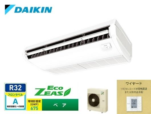 ダイキン 天井吊形<標準>タイプ SZRH140BC