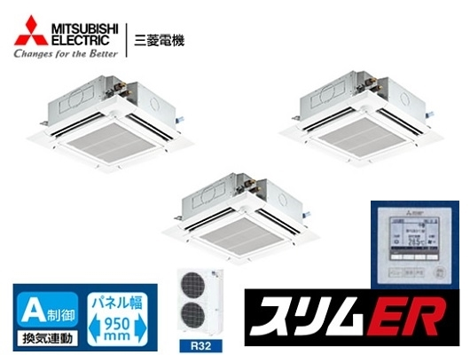 三菱 4方向天井カセット形 PLZT-ERMP160EER