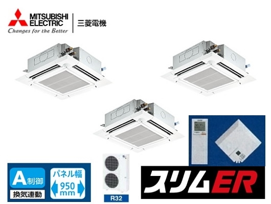 三菱 4方向天井カセット形 PLZT-ERMP160ELER