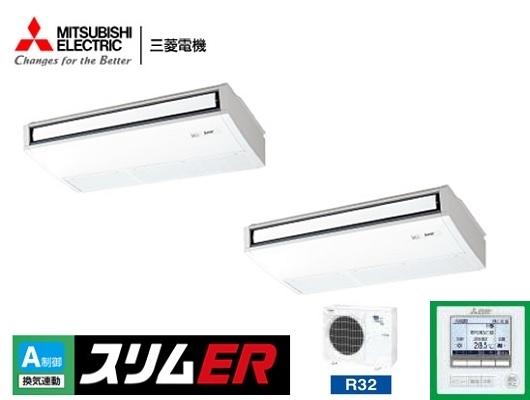 三菱 天吊形 PCZX-ERMP80KR