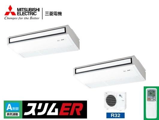 三菱 天吊形 PCZX-ERMP80SKLR