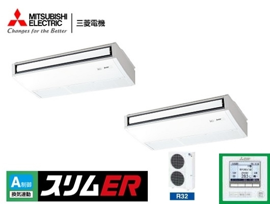 三菱 天吊形 PCZX-ERMP112KR