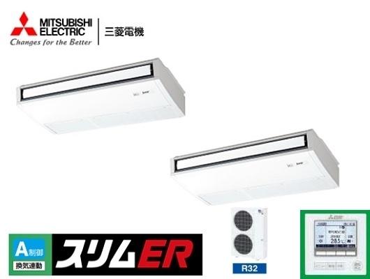 三菱 天吊形 PCZX-ERMP140KR