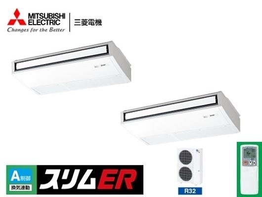三菱 天吊形 PCZX-ERMP140KLR