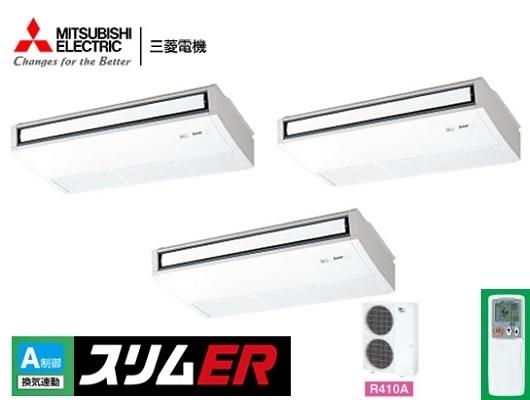 三菱 天吊形 PCZT-ERP224KLR