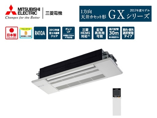 三菱 家庭用室内機 MLZ-GX4017AS-IN